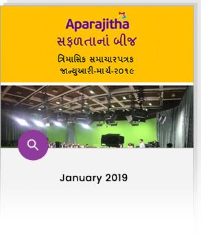 Jan19-G-newsletter