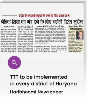 Haribhoomi-Newspaper-thum